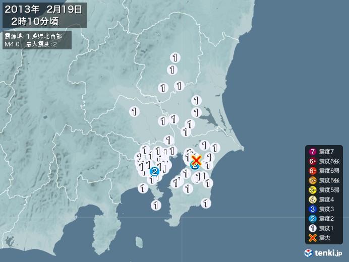 地震情報(2013年02月19日02時10分発生)