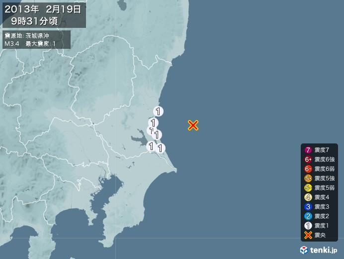 地震情報(2013年02月19日09時31分発生)