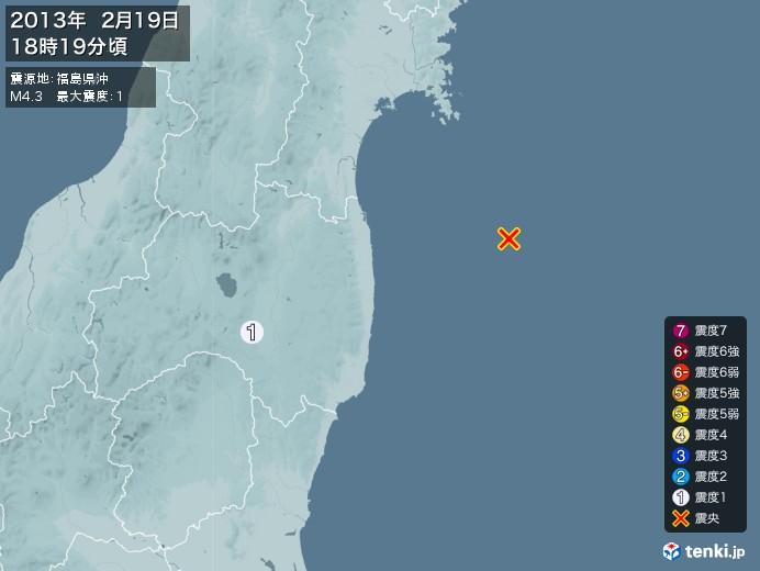地震情報(2013年02月19日18時19分発生)