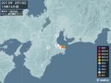 2013年02月19日19時14分頃発生した地震