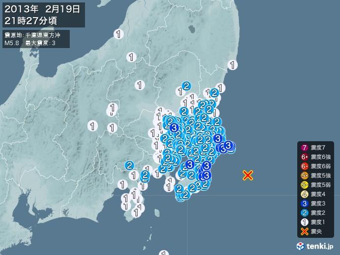 地震情報(2013年02月19日21時27分発生)