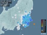 2013年02月19日21時27分頃発生した地震