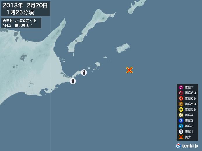 地震情報(2013年02月20日01時26分発生)