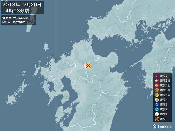 地震情報(2013年02月20日04時03分発生)