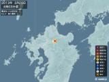 2013年02月20日04時03分頃発生した地震