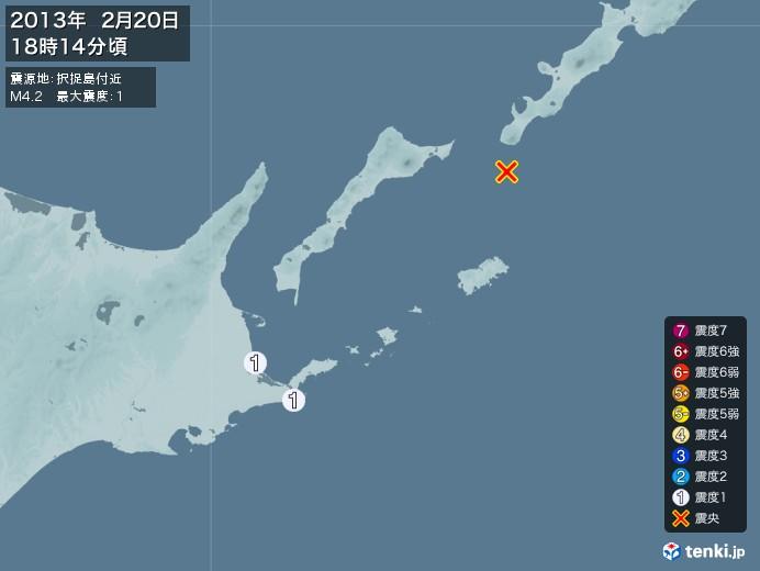 地震情報(2013年02月20日18時14分発生)