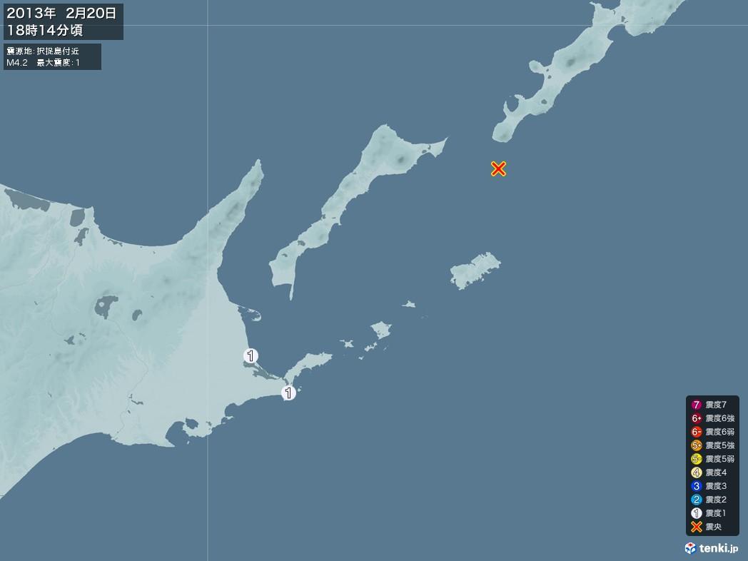 地震情報 2013年02月20日 18時14分頃発生 最大震度:1 震源地:択捉島付近(拡大画像)
