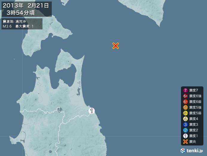 地震情報(2013年02月21日03時54分発生)
