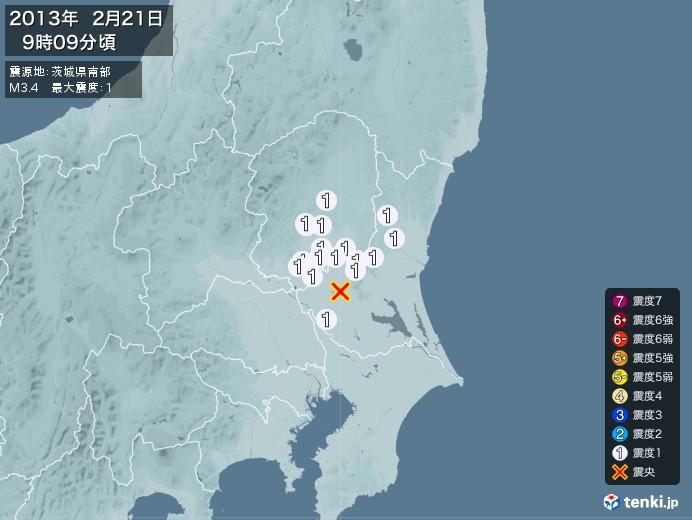 地震情報(2013年02月21日09時09分発生)