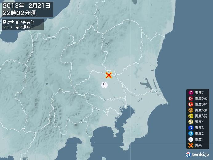 地震情報(2013年02月21日22時02分発生)