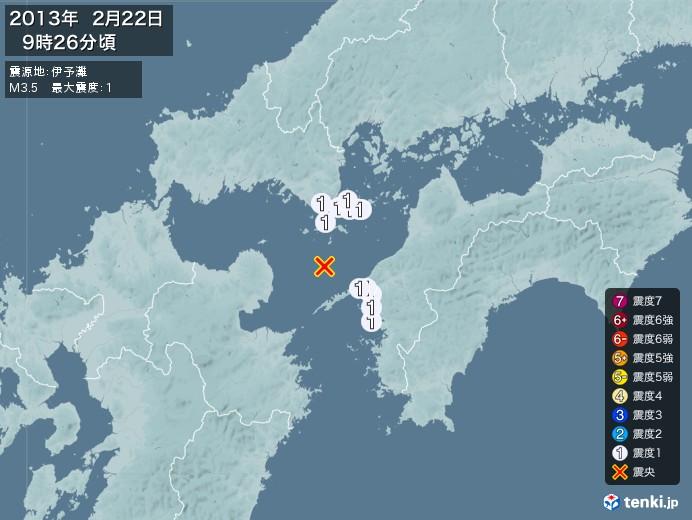地震情報(2013年02月22日09時26分発生)