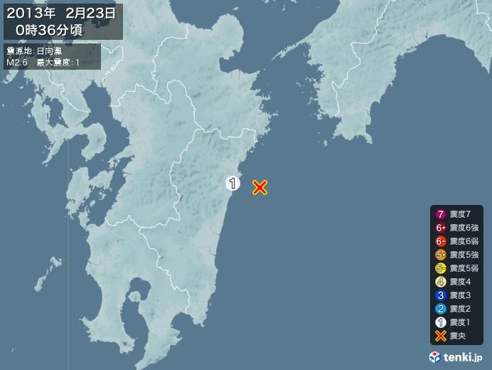地震情報(2013年02月23日00時36分発生)