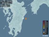 2013年02月23日00時36分頃発生した地震