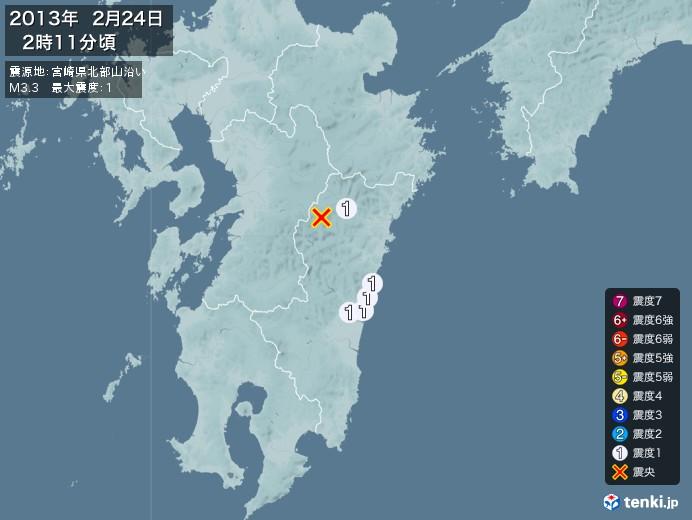 地震情報(2013年02月24日02時11分発生)