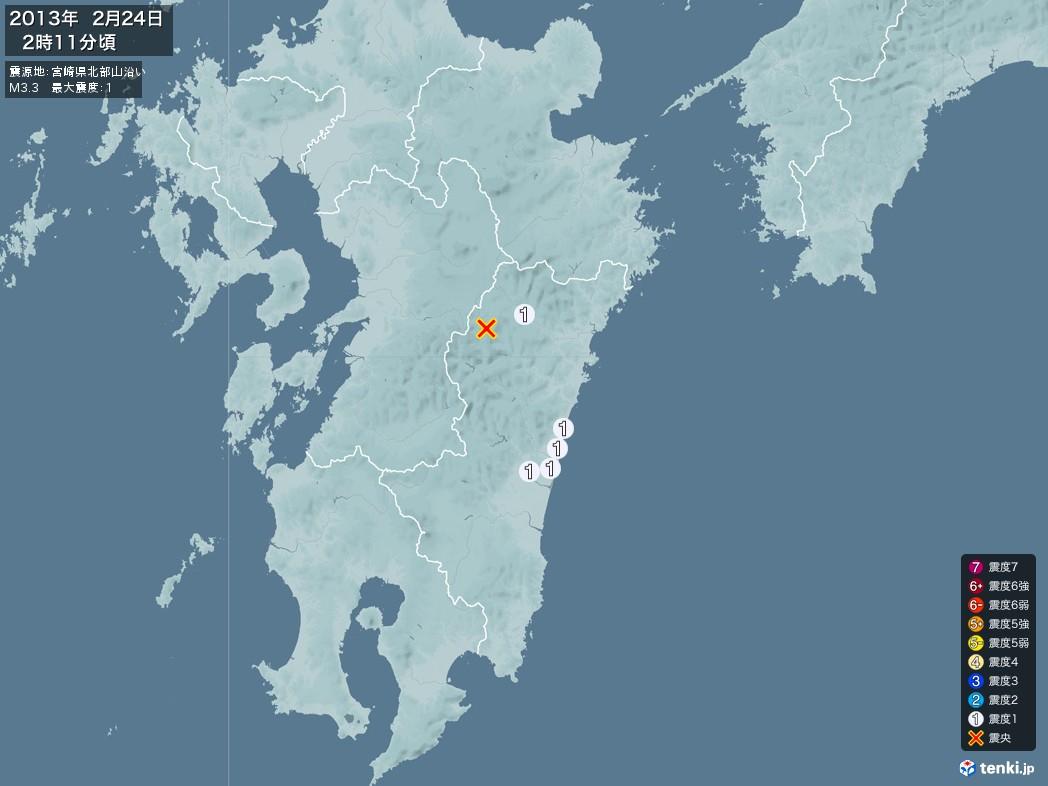 地震情報 2013年02月24日 02時11分頃発生 最大震度:1 震源地:宮崎県北部山沿い(拡大画像)