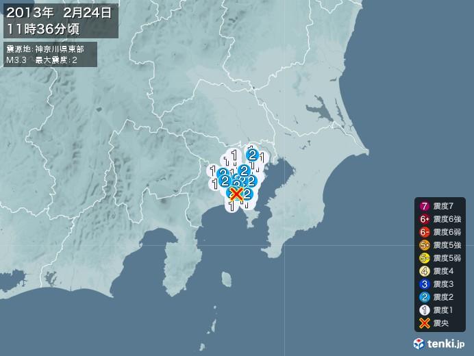地震情報(2013年02月24日11時36分発生)
