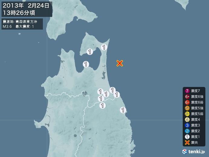 地震情報(2013年02月24日13時26分発生)