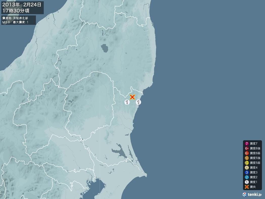 地震情報 2013年02月24日 17時30分頃発生 最大震度:1 震源地:茨城県北部(拡大画像)