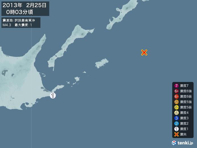 地震情報(2013年02月25日00時03分発生)
