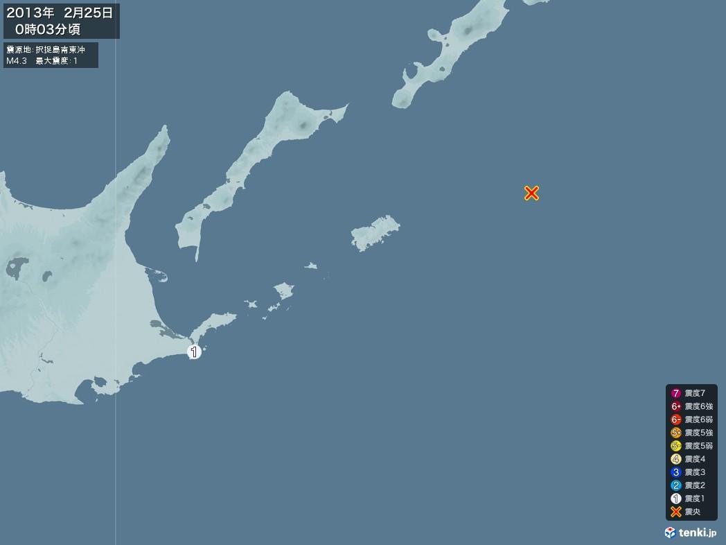 地震情報 2013年02月25日 00時03分頃発生 最大震度:1 震源地:択捉島南東沖(拡大画像)