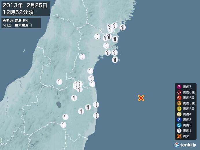 地震情報(2013年02月25日12時52分発生)