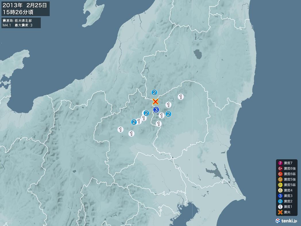 地震情報 2013年02月25日 15時26分頃発生 最大震度:3 震源地:栃木県北部(拡大画像)