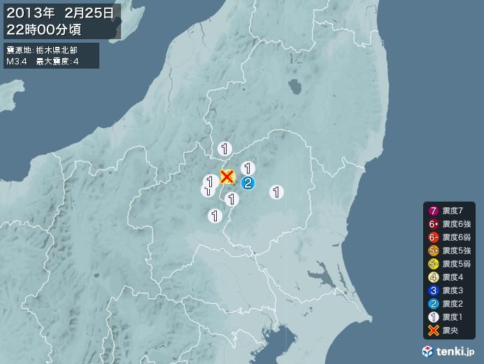 地震情報(2013年02月25日22時00分発生)