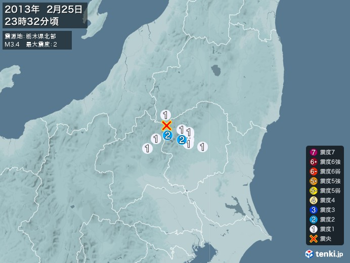 地震情報(2013年02月25日23時32分発生)