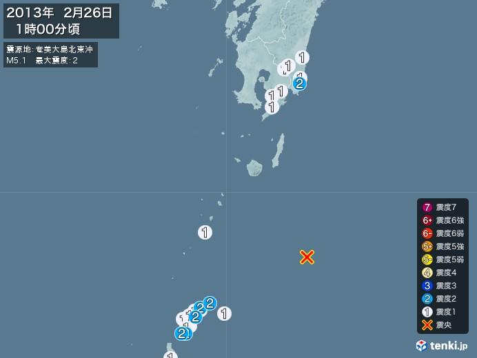 地震情報(2013年02月26日01時00分発生)