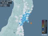 2013年02月26日01時19分頃発生した地震