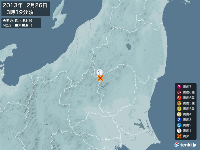 地震情報(2013年02月26日03時19分発生)