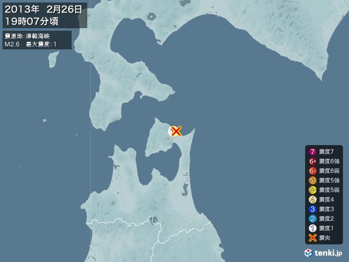 地震情報(2013年02月26日19時07分発生)