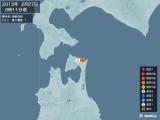 2013年02月27日00時11分頃発生した地震