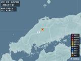 2013年02月27日03時41分頃発生した地震