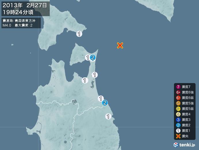 地震情報(2013年02月27日19時24分発生)