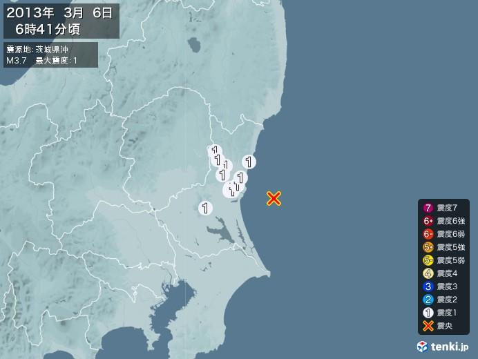 地震情報(2013年03月06日06時41分発生)