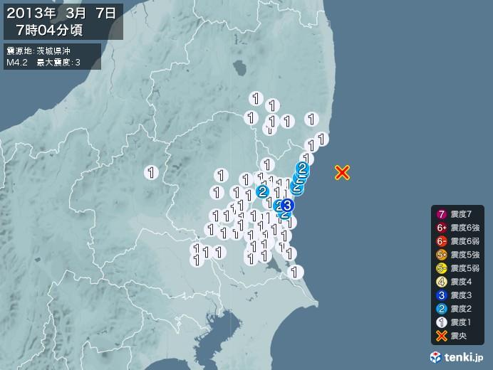 地震情報(2013年03月07日07時04分発生)