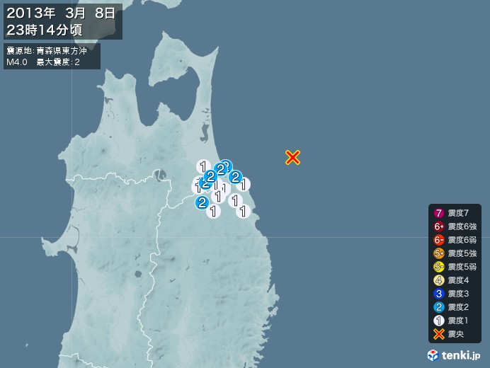 地震情報(2013年03月08日23時14分発生)
