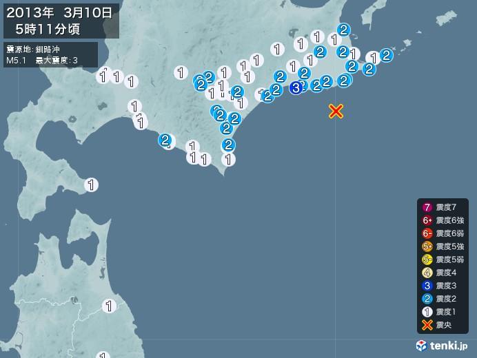 地震情報(2013年03月10日05時11分発生)