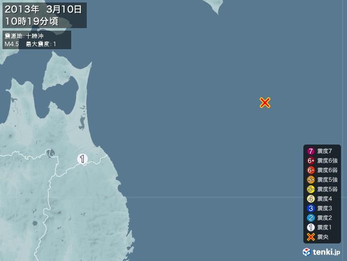 地震情報(2013年03月10日10時19分発生)