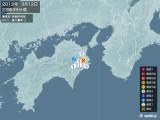 2013年03月12日23時39分頃発生した地震
