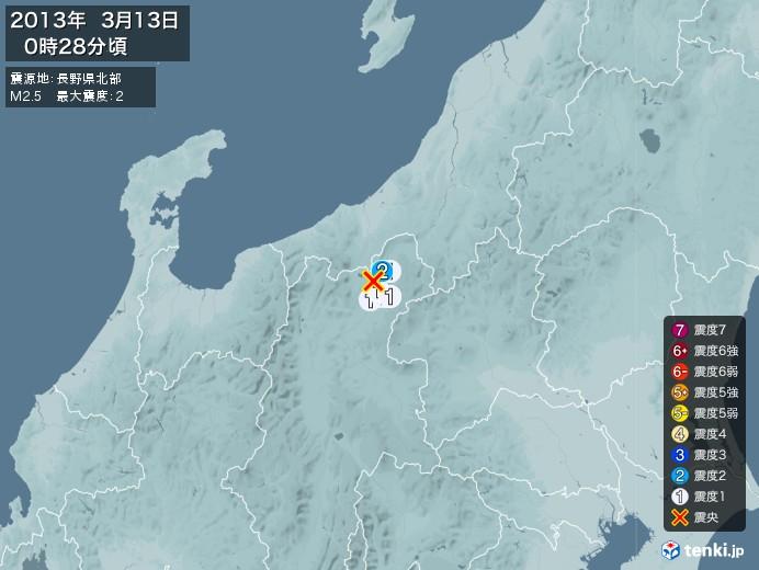 地震情報(2013年03月13日00時28分発生)