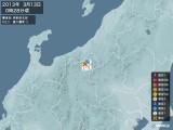2013年03月13日00時28分頃発生した地震