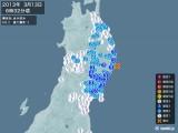 2013年03月13日06時32分頃発生した地震