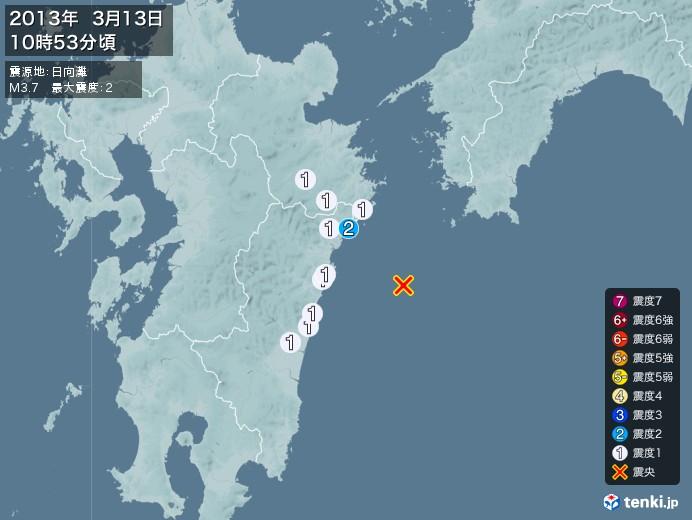 地震情報(2013年03月13日10時53分発生)