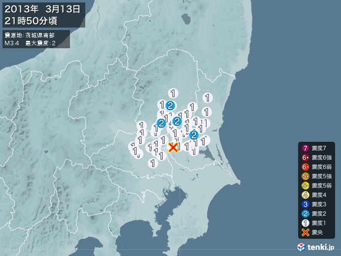 地震情報(2013年03月13日21時50分発生)