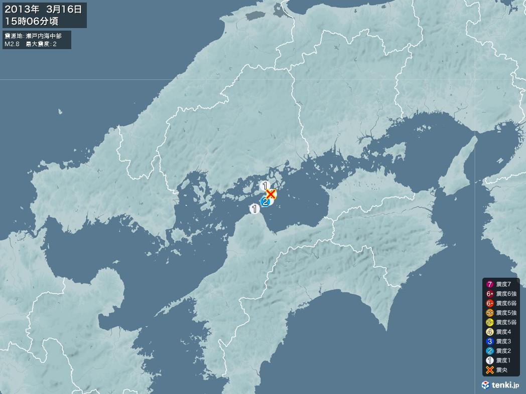 地震情報 2013年03月16日 15時06分頃発生 最大震度:2 震源地:瀬戸内海中部(拡大画像)