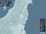 2013年03月17日02時24分頃発生した地震