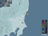 2013年03月17日06時58分頃発生した地震
