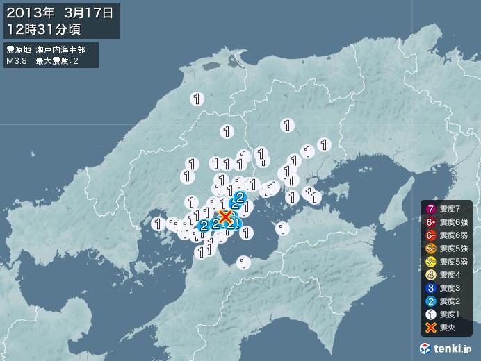 地震情報(2013年03月17日12時31分発生)